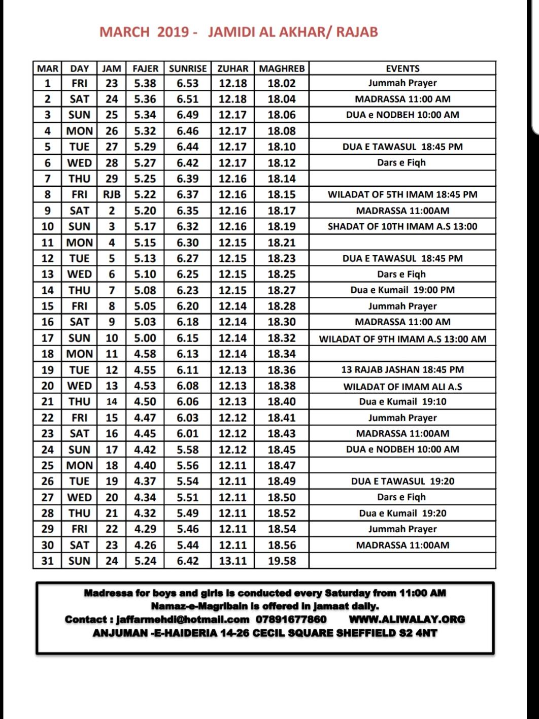 February_Timetable